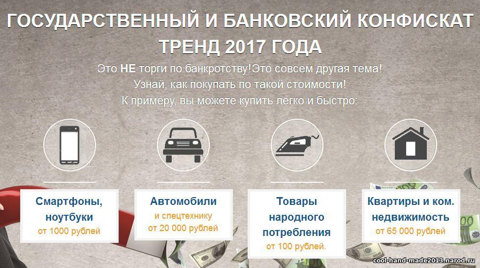 Академия успеха K&K. Вероника Ковиненко