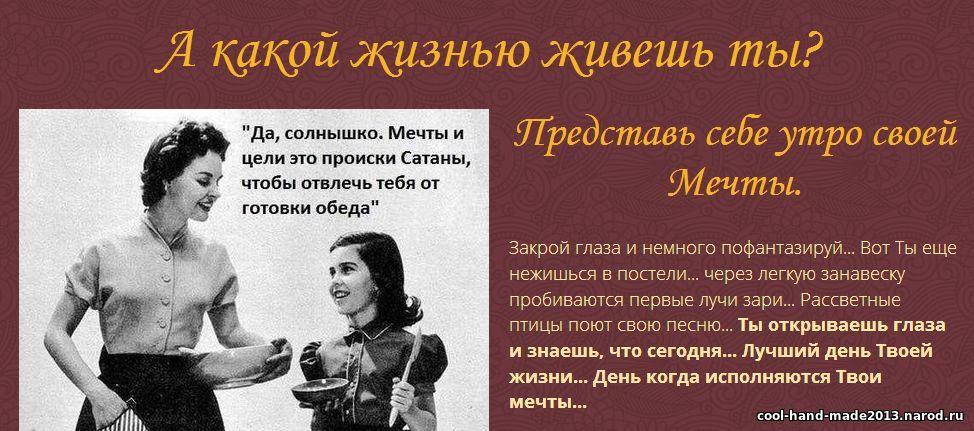 """Ирина Норна - Коучинговая программа """"Новая Женственность 21 века"""""""