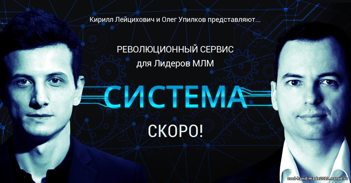 """СИСТЕМА """"Автоматизация + Настройка рекламы в Facebook/Instagram под ключ"""""""