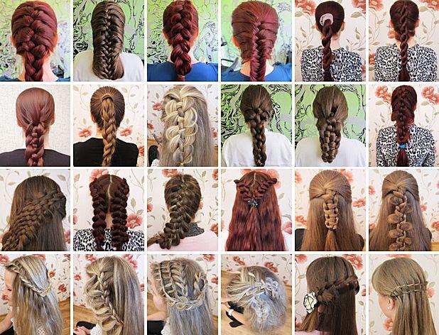 Плетение кос. Как плести косы. Коса прическа