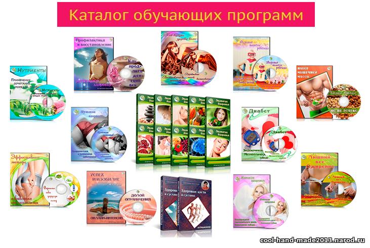 Светлана Аристова курсы и лекции